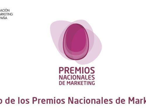 Te invitamos a la presentación del Libro de los Premios Nacionales de Marketing